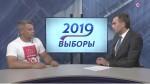 Владимир Браковенко: «КПРФ — единственная партия, которая предлагает социальную справедливость»