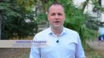 Алексей Гладких: «Предвыборная гонка вступает в самую активную фазу. Главное не сбавлять обороты!»