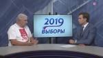 Василий Пархоменко о перспективах развития Севастополя