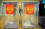 В Севастополе уже проголосовало более 5% избирателей