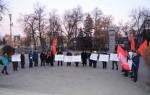 Пензенцы вновь вступились за Грудинина и Левченко