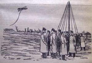 Первая радиосвязь с самолета