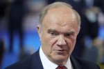 Зюганов посоветовал Горбачеву «сидеть в кустах» и молчать