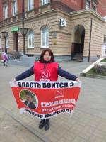 Руки прочь от Грудинина и Левченко! Пикеты КПРФ в Калининграде