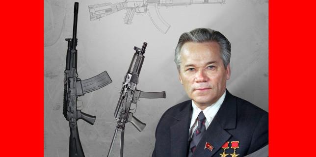 Калашников АКМ МИНИ
