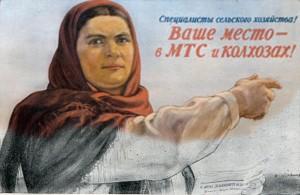 plakat-selskoye-hozaystvo_18[1]
