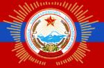 Заявление ЦК Коммунистической партии Армении