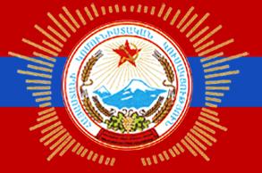 Коммунистическая_партия_Армении