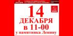 В Севастополе продолжились одиночные пикеты  в защиту Левченко и Грудинина