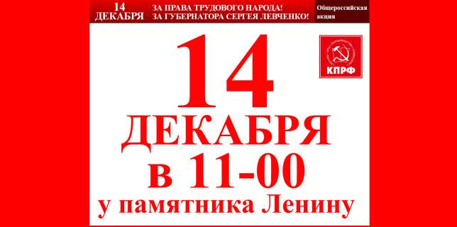 Миниатюра2-644x320
