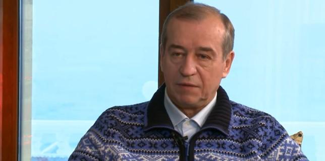 Почему и кто объявил войну Иркутской области Интервью с Сергеем Левченко..mp4_snapshot_00.04.35_[2019.12.12_16.13.01]