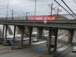 В Рязани на мостах появились баннеры в поддержку Грудинина