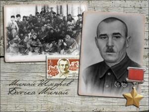 Шмырёв Минай Филиппович
