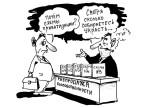 Юрий Афонин: Зуд прихватизаторов – один из симптомов ползучего либерального реванша