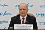 Г.А. Зюганов: «Требуем ответа!»