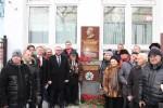 Приморский край. Во Владивостоке открыли памятную доску с барельефом Сталина