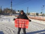 Жители Иркутской области продолжают акции в поддержку губернатора С.Г. Левченко