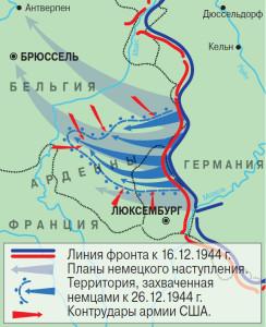 Ardenny-16-12-1944