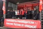 Г.А. Зюганов на митинге в Москве: Тем, кто травит народных руководителей, придется ответить перед народом!