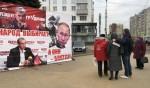 За что сняли Левченко? Мнения из приангарской глубинки