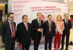 Юрий Афонин запускает акцию: «1 января спросите у единоросса»