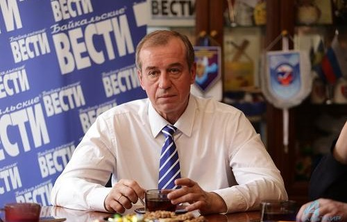 levchenko-v-baykalskih-vestyah