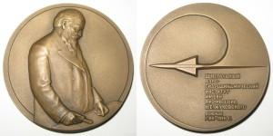 medal_nastolnaya-CAGI_50_let-1968
