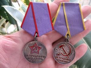 medali-Za_trudovuyu_doblest_i_Za_trudovoe_otlichie