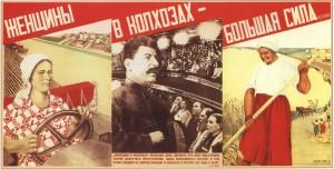 zhenshchiny_v_kolhozah_bolshaya_sila-Stalin
