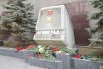 Севастопольские коммунисты и комсомольцы  отметили День полного снятия блокады Ленинграда.