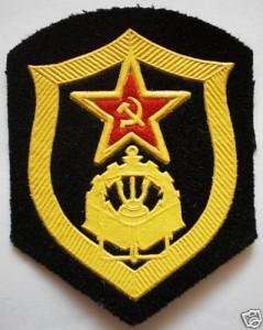 ehmblema_inzhenernye_vojska