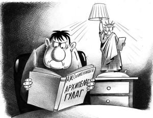 karikatura-Solzhenicyn-arhipelag_Gulag
