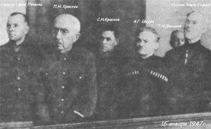 sud-predatel_general_Krasnov-Shuro_i_drugie-16_01_1947