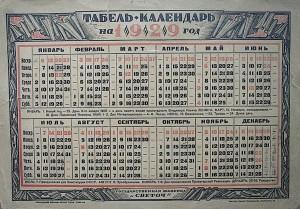 tabel-kalendar_na_1929_god