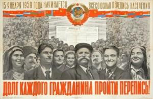 vsesoyuznaya_perepis_naseleniya_15-01-1959