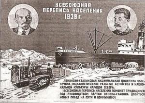 vsesoyuznaya_perepis_naseleniya_17-01-1939