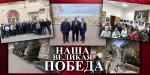 «Наша Великая Победа» в Севастополе: Казбек Тайсаев проинспектировал ход подготовки патриотической акции