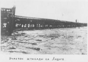 Участок эстакады на Ладоге