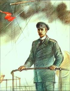 Шмидт Пётр Петрович