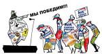 СЛОВА И ДЕЛА! Роман Кияшко о прошедшей 4 февраля сессии Заксобрания