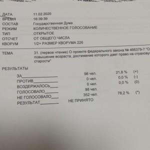 795933_-pnuogjbyq8