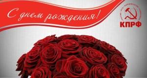 896020_s_dnem_rojdeniya