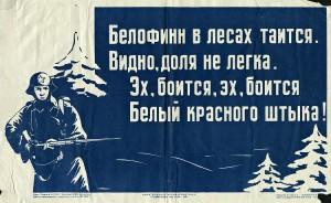belofinn_v_lesah_taitsya-1940