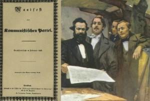 manifest_kommunisticheskoj_partii-K_Marks_F_EHngels-21-02-1848