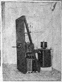 radiotelefonnyj_peredatchik_Nizhegorodskoj_laboratorii