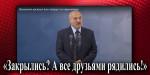 «С огнем шутят». Александр Лукашенко про ситуацию с коронавирусом