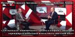 «Для выхода из экономического кризиса и в борьбе с эпидемией коронавируса необходимо использовать советский опыт». Интервью Геннадия Зюганова телеканалу «Красная Линия»
