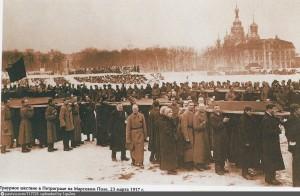 Похороны 180 рабочих