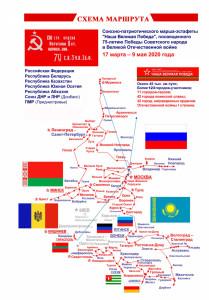 2-1.-СХЕМА-ПРАВКА-НОВ-714x1024