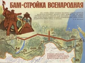 BAM-strojka_vsenarodnaya